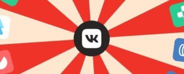 новое колесо фортуны вконтакте, выиграйте призы и подарки, бесплатные голоса для вк выиграйте 5 или 10 голосов бесплатно
