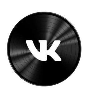 слушать музыку vk бесплатно и без ограничений в 2020 году скачать музыку из вконтакте бесплатно слушать музыку вк без интернета