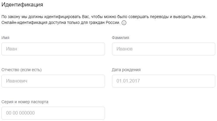 расширенный статус vk pay что это и как получить, премиальный аккаунт вк пэй получить полная инструкция зачем это нужно