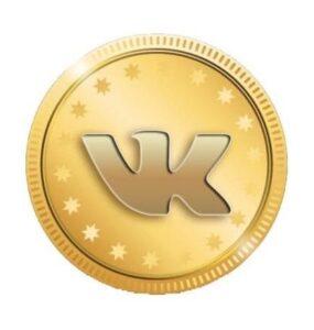 Сколько стоит 1 голос ВКонтакте - Калькулятор голосов ВК, что такое голоса вк и как их купить, бесплатные стикеры и подарки для вк сайт
