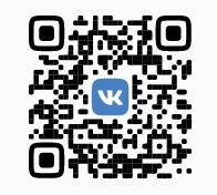 qr-код приложение вк такси для вконтакте, бесплатные стикеры за поездки на такси вк