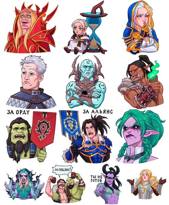 новые стикеры для вконтакте World of Warcraft от Blizzard Entertainment получить бесплатно
